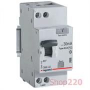 Дифференциальный автомат 20 А, 30 мА, хар-ка С, 419400 Legrand RX3