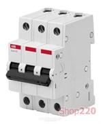 Автоматический выключатель 50А, 3 полюса, уставка C, ABB BMS413C50