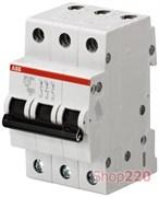 Автоматический выключатель 16А, 3 полюса, уставка C, ABB SH203-C16