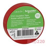 Изолента ПВХ красная, 20 метров, Schneider Electric 2420100