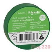 Изолента ПВХ зеленая, 20 метров, Schneider Electric 2420106
