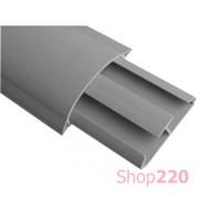 Короб напольный 75х17 мм, 2 отсека, серый, CSP-F 01332 DKC