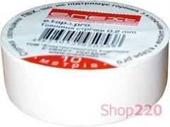 Изолента самозатухающая, 20м, белая, e.tape.pro.20.white Enext p0450011