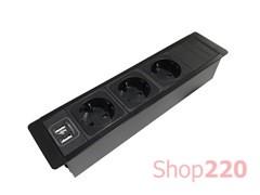 Врезной блок розеток 3х220В + USB, черный, Versaframe ASA 060.32F.00008